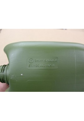 DANISH ARMY Plastic Watercan 5lt